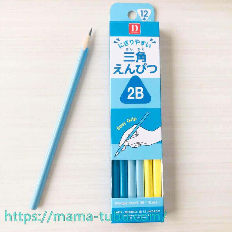 ダイソー2B三角えんぴつ100円