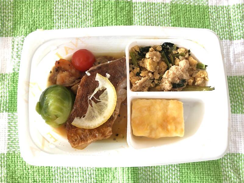 フィットフードホーム・魚介のポワレ香草バターソース