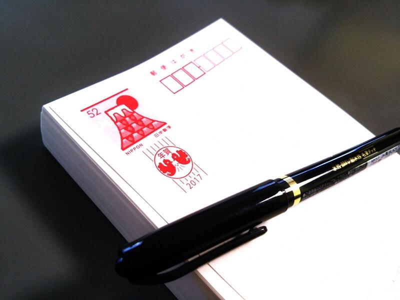 年賀状には手書きメッセージ