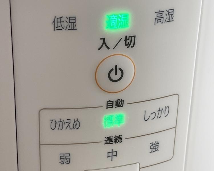 EE-DB50 明るさ切替ボタン