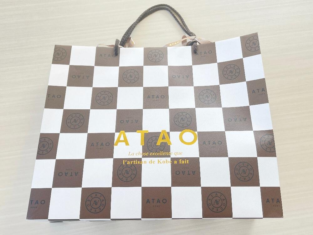 アタオ ショッピングバッグ