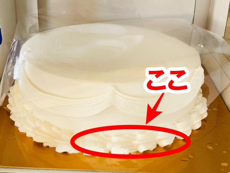 31 アイスケーキ 美味しい部分